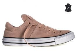 Converse Chuck Taylor All Star Madison 557979 бежевые