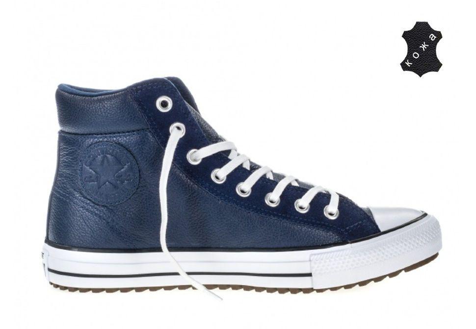 894bc0507a76 Кеды Converse Chuck Taylor All Star Boot PC 157495 синие — купить ...