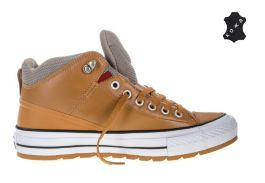 Кеды Converse Chuck Taylor All Star Street Boot 157504 коричневые