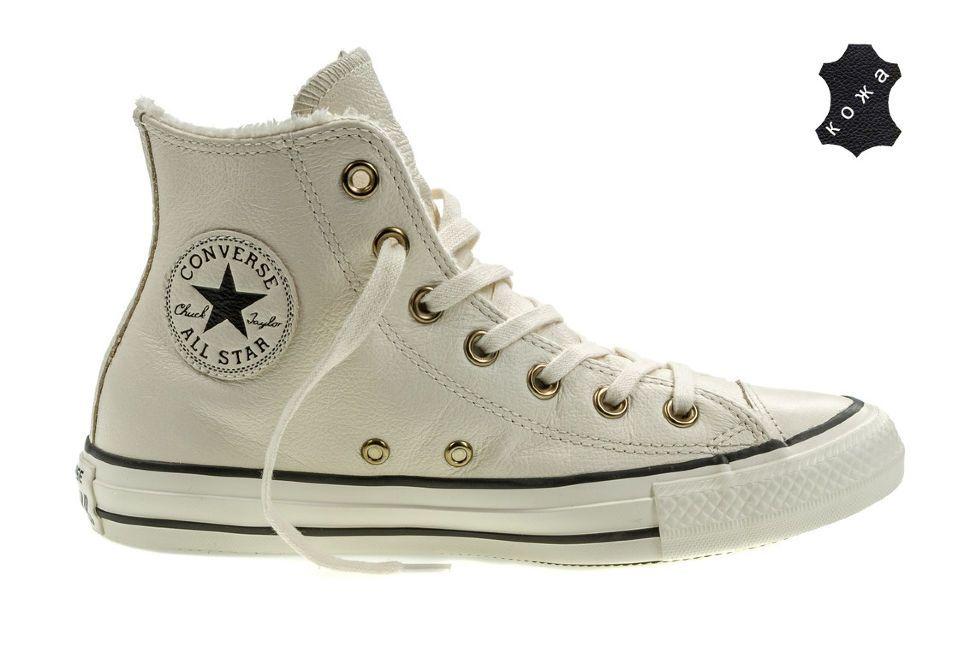 213503ca Кожаные кеды Converse Chuck Taylor All Star Winter Knit + Fur 553367 белые