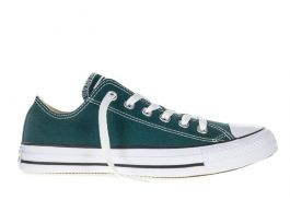 Converse Chuck Taylor All Star 157647 зеленые