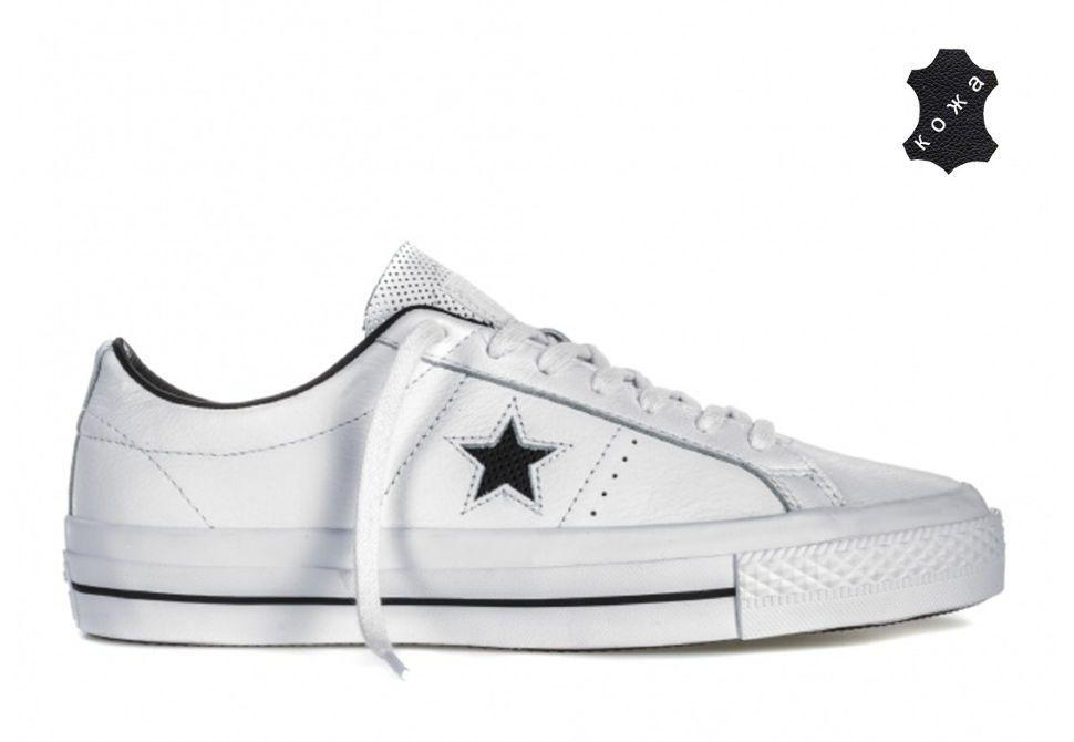 Кеды Converse One Star 158464 белые — купить конверсы за 4 790 руб ... 727285a26dc