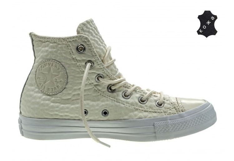 Кожаные кеды Converse Chuck Taylor All Star Craft Leather 153563 белые