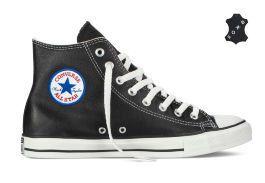 be0ca5e2aa9a Высокие классические кеды converse - купить в официальном магазине