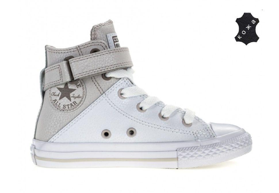 353ffd65a3f9 Детские кеды Converse Chuck Taylor All Star Brea All Star Kids 658065 белые