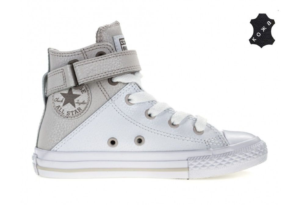 Детские кеды Converse Chuck Taylor All Star Brea All Star Kids 658065 белые 6f555e38979