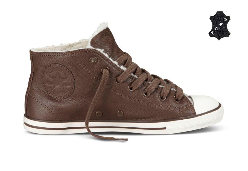 Зимние кожаные женские кеды Converse (конверс) Chuck Taylor All Star Dainty  544937 коричневые 4faac194cfa