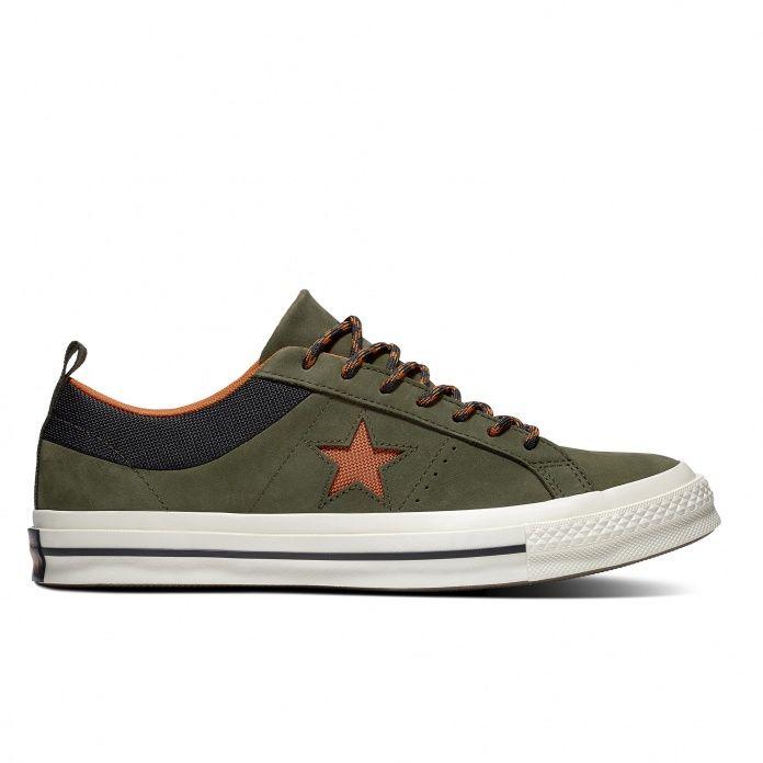36cfe78f4665 Кеды Converse One Star Sp 162544 низкие кожаные зеленые — купить ...
