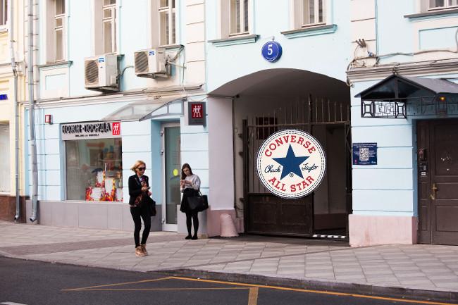 Адреса магазинов кед Converse (Конверс) городах России от All Keds 9de86ddf4129c